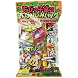 Japanese snack sweets Children of Fun Pack Assortment Dagashi