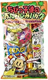 Japanese snack sweets Children of Fun Pack Assortment Dagashi Oyatsu