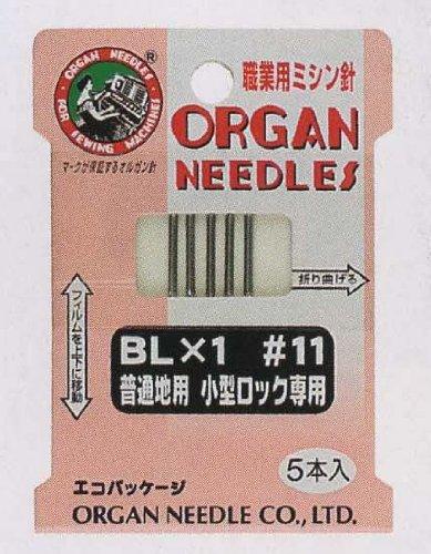 オルガン 〔BLx1 型番:11〕ロックミシン針5本入