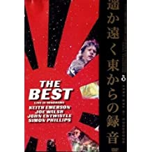 The Best - Live In Yokohamma Japan by ELP, Joe Walsh, Eagles, John Entwistle, The Who, Simon Phillips, Toto Keith Emerson