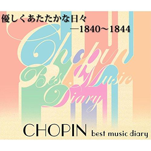 CHOPIN: Scherzo No. 4 in E major / Barcarolle in F sharp major