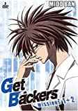 Get Backers - Vol.1 - Episoden 1-10 [Import allemand]