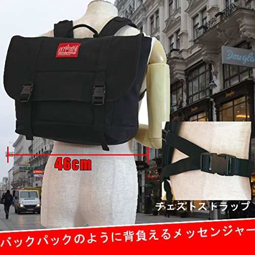 03003f6cec7b ... マンハッタンポーテージ Manhattan Portage マンハッタンポーテージ リュック メッセンジャーバッグ RIVINGTON  PLAZA Backpack ブラック MP1224 リビングトン ...
