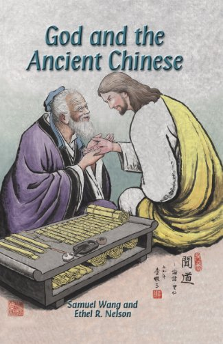 God and the Ancient Chinese
