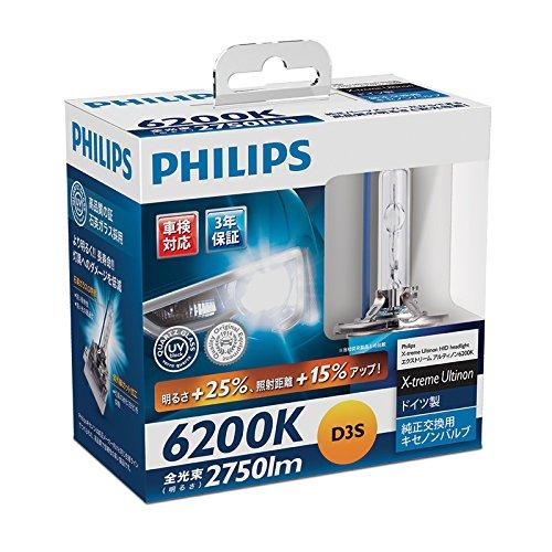 PHILIPS(フィリップス) ヘッドライト HID バルブ D4S/D4R共用 6200K 3000lm 42V 35W エクストリームアルティノン X-treme Ultinon 純正交換用 車検対応 3年保証 42422XGX2 HIDバルブ B00XQL73I2 XG 6200K|D4S/R XG 6200K