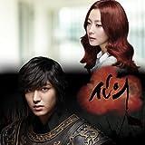 [CD]シンイ-信義-OST(韓国盤)