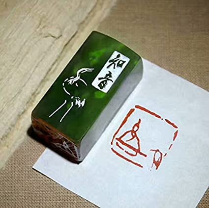 yz168 Hmayart Chinese Mood Seal//Handmade Traditional Art Stamp Chop for Brush Calligraphy and Sumie Painting and Gongbi Fine Artworks