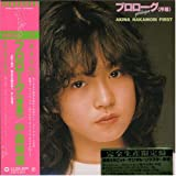 Prologue-Jyomaku-Akina Nakamo (Mini Lp Sleeve)