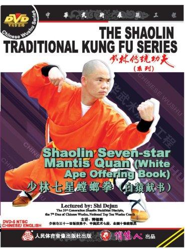 Shaolin Seven-star Mantis Quan (White Ape Offering Book) (English Subtitled)