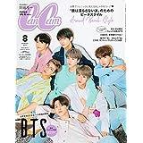 CanCam 2019年8月号 増刊