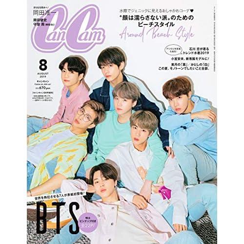 CanCam 2019年8月号 増刊 表紙画像