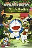 Doraemon Y El Mundo Perdido [Import espagnol]