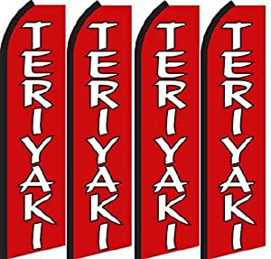 Teriyaki Standard Size Swooper Feather Flag Sign Pk of 4 (11.5x 2.5 Feet)
