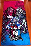 "Monster High Beach / Bath Towel - Full Size approx 30"" x 60"""