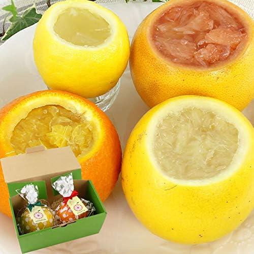 まるごと フルーツ ゼリー セット (2個入 ホワイトグレープフルーツ×1 レモン×1)