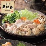 博多華味鳥 はなみどり 水たき料亭 水炊き 鍋セット(3~4人前) しめまで楽しめるちゃんぽん麺入り