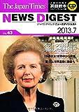 CD付 The Japan Times NEWS DIGEST ジャパンタイムズ・ニュースダイジェスト 2013.7 Vol.43