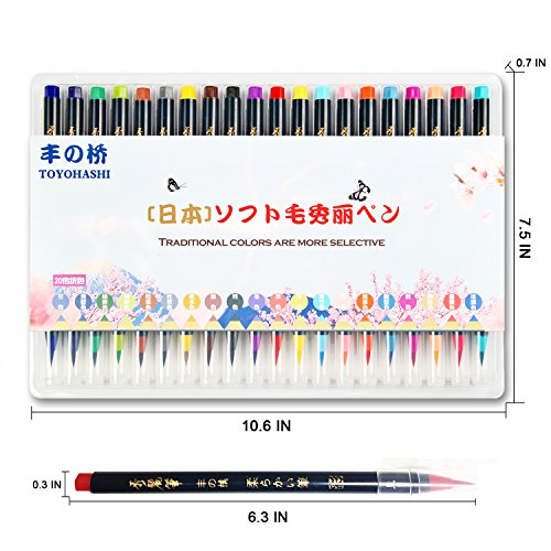 Watercolor Soft Brush Pen Set - Japanese Flexible Tip Painting Brush, Water Coloring Marker Pens for Adult and Kids Coloring Books, Drawing, Calligraphy, Writing and more - Non-Toxic - 20 Color