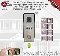 WLAN Video Türsprechanlage ALP500 - 8GB Speicher - Stromversorgung 12V...