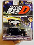 Jada Toys 1/64 Scale Initial D Diecast Collection Nissan Skyline Gtr-r32 in Color Black