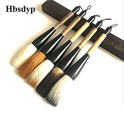 Hbasyp Chinese Traditional Calligraphy Brush/Chinese Calligraphy Watercolor Sumi Drawing Brush-Large Brush