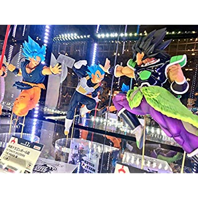 Banpresto 38905/ 10199 Dragon Ball Super Ultimate Soldiers The Movie I Broly Figure: Toys & Games