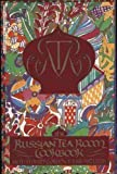 img - for The Russian Tea Room Cookbook by Faith Stewart-Gordon (1984-04-12) book / textbook / text book