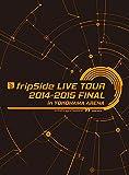 fripSide LIVE TOUR 2014-2015 FINAL in YOKOHAMA ARENA(初回限定版) [DVD]