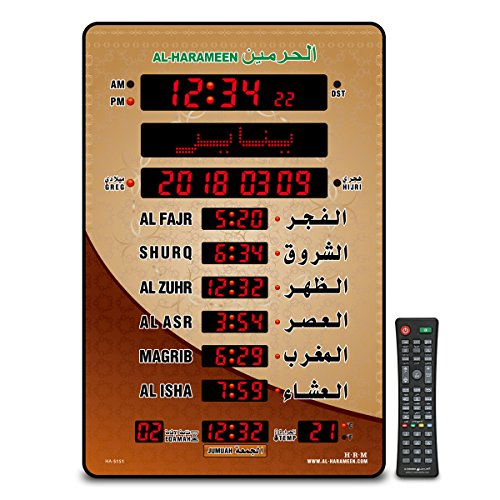 AL-HARAMEEN,Azan Clock Led Prayer Clock,Wall Clock,Read Home/Office/Mosque Digital Azan Clock/LED Clock HA-5151 (Digital Azan Clock)