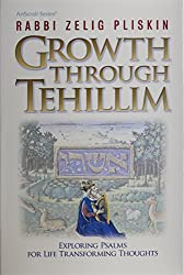 Growth Through Tehillim