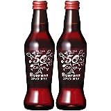 ホッピービバレッジ コアップガラナ 230ml瓶×24本入×(2ケース)