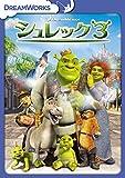 Shrek 3Special Edition [DVD]