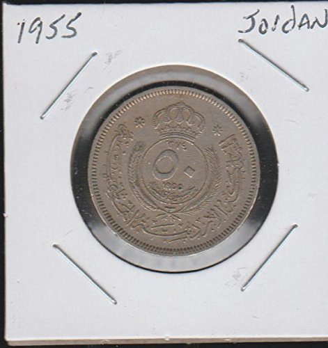 1955 JO Value and Date Within Crowned Circle with Sprigs Half Dollar Choice About Uncirculated - Value Gold Quarters