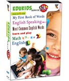 Edu Kids (Set of 6 VCDs - Learn & Play/Math for Kids/My First Book of Word/English Speaking - 2/Most Common English Word/English for Kids)