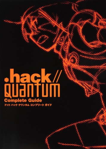 . hack / / Quantum Complete Guide (2011) ISBN: 4048546074 [Japanese Import]