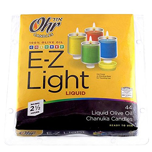 Pre-Filled Colored Menorah Oil Cup Candles - Hanukkah EZ Lights - 100% Olive Oil with Cotton Wick in Plastic Cup - Medium Size, 44 per Pack, Burns Approx. 2 1/2 Hrs - Light Hanukkah Candles