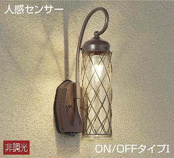 DAIKO LED人感センサー付アウトドアライト(ランプ付) DWP40110Y B01M8KSU67