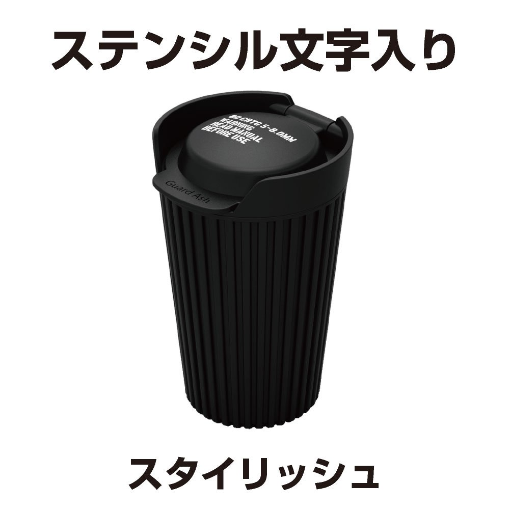 EXEA SEIKOSANGYO CO Japan EN-16 Portable Ashtray Cup Holder Mount Universal Military Taste Design Black LTD