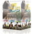 Hot Texas Days Boxed Set