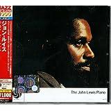 John Lewis Piano (the)