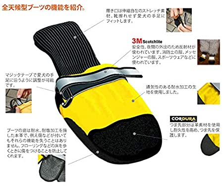 Muttluks Original All-Weather IB to XXL Dog Boots 4 Pack