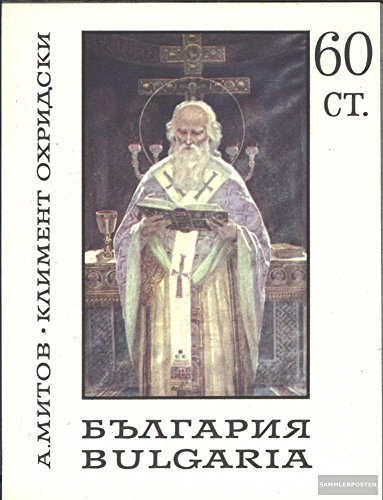 Bulgaria block21 (complete.issue.) 1967 Paintings bulgarian Painters (Stamps for collectors)