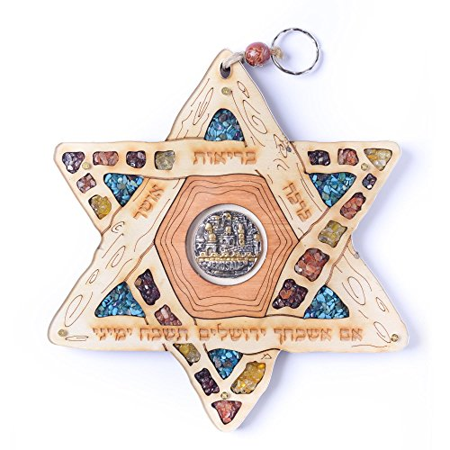Jerusalem Magen David Blessing With Semi Precious Stones Wooden Star Of David Plaque Wall Hanging (Jerusalem Star)