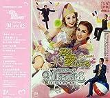 Kimi Wo Aishiteru: Jet'Aime Theme Song by Takarazuka Revue Company (2007-12-31)