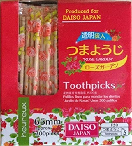 (1 X 300 Individually Wrapped Wood Toothpicks)