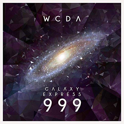 999 Machine - Galaxy Express 999 (Machine Empire Club Anthem)