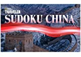 Nat Geo Traveler: Sudoku China [Download]