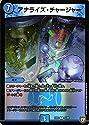デュエルマスターズ DMEX アナライズ・チャージャー(レア) ペリッ!! スペシャルだらけのミステリーパック(DMEX03) | デュエマ 水文明 呪文