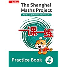 Shanghai Maths – The Shanghai Maths Project Practice Book Year 4: For the English National Curriculum