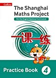 img - for Shanghai Maths   The Shanghai Maths Project Practice Book Year 4: For the English National Curriculum book / textbook / text book